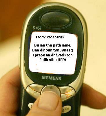 sms-copy1