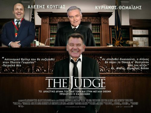 The-Judge2