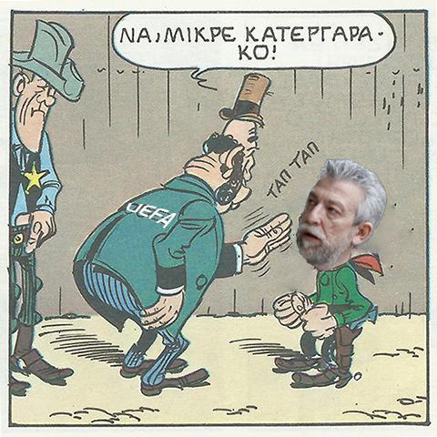 LuckyKontonis